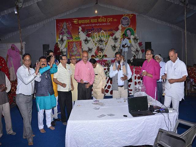 25vaPatotsav Function - YEAR 2018